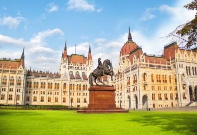 Екскурзия през май или юли до Прага и Будапеща с Комфорт Травел! 5 нощувки и закуски, транспорт и обиколки на Виена и Братислава - Снимка
