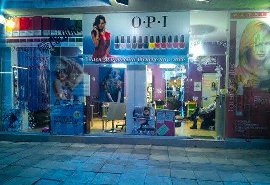 Сбогувайте се с целулита! RF и LPG по избор на 1 зона в салон за красота Женско царство, Студентски град или Център - Снимка 5