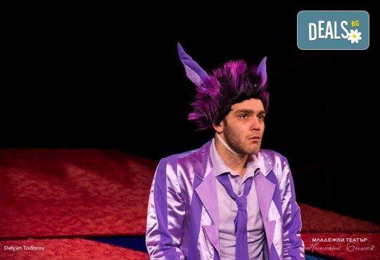 На театър с децата! 1 билет за Бременските музиканти на 22.02. от 11:00 ч. в Младежки театър! - Снимка 5