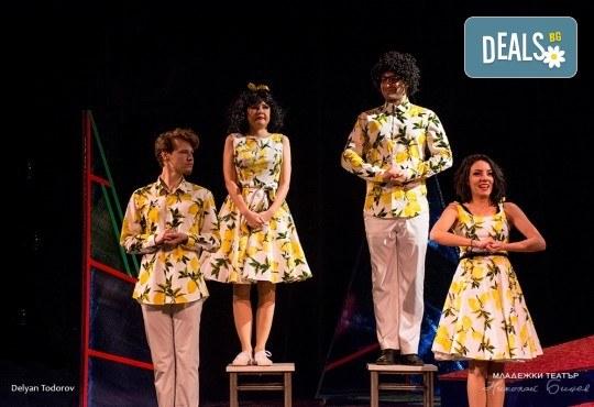 На театър с децата! 1 билет за Бременските музиканти на 22.02. от 11:00 ч. в Младежки театър! - Снимка 6