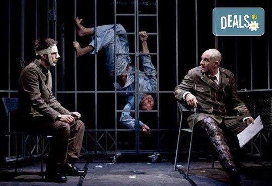 """Гледайте звездата на Младежки театър Александър Хаджиангелов в """"Пилето"""" на 22.02. от 19 ч., камерна зала, 1 билет - Снимка 4"""