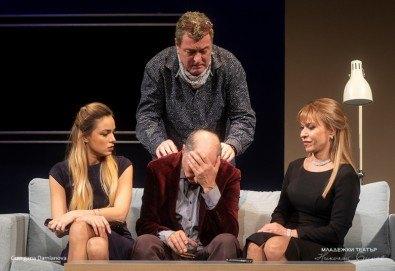 Гледайте Иначе казано с Георги Кадурин и Рая Пеева, на 23.02. от 19ч. в Младежки театър, 1 билет! - Снимка