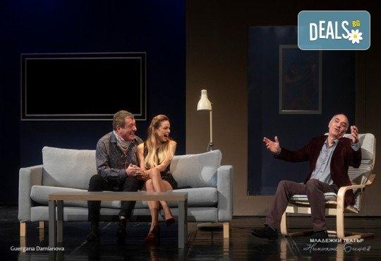Гледайте Иначе казано с Георги Кадурин и Рая Пеева, на 23.02. от 19ч. в Младежки театър, 1 билет! - Снимка 8