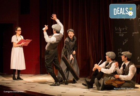 На театър с децата! Гледайте Алиса в страната на чудесата на 29.02. от 11 ч. в Младежки театър, голяма сцена! 1 билет - Снимка 3