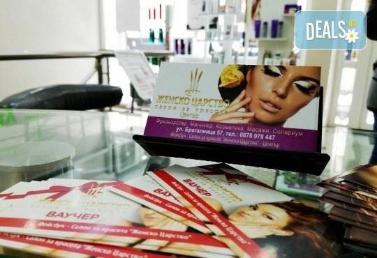 Подстригване на връхчета и оформяне на прическа със сешоар в салон за красота Женско Царство в Центъра - Снимка 7