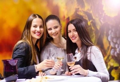 Отпразнувайте 8-ми март в Бела паланка в Сърбия! 1 нощувка със закуска и празнична вечеря с неограничени напитки и богато меню, транспорт и водач - Снимка