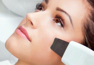 Почистване на лице с ултразвукова шпатула в салон за красота Женско царство в Центъра или в Студентски град - Снимка