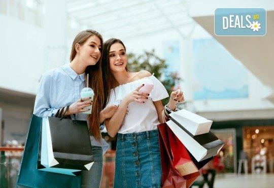 Шопинг уикенд през март или май в Силиври, Одрин и Чорлу! 1 нощувка със закуска в Eser Diamond Hotel 5*, транспорт, посещение на мол Кипа и мол Орион - Снимка 12