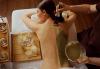 Здраве и релакс! 30-минутен лечебен масаж на гръб с луга + 15-минутна апликация на зона по избор и бонус: 20% отстъпка от всички продукти на Поморийска Луга в кабинет за рехабилитация и масажи Хеликсир - thumb 2