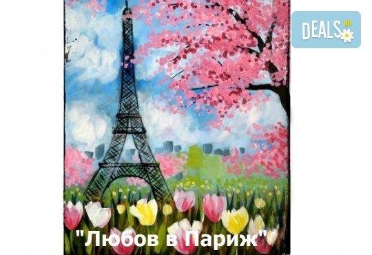 В цветовете на любовта! Рисуване и вино: картина с акрил, метод стъпка по стъпка + чаша вино в Пух арт студио - Снимка 2