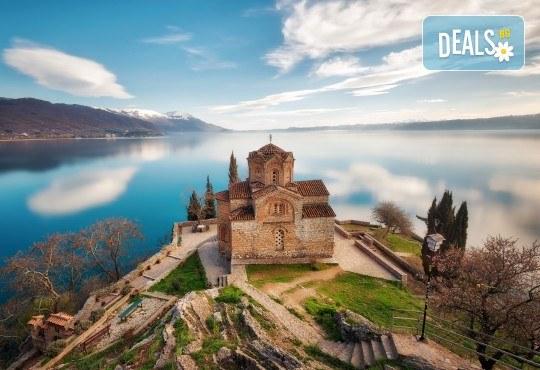 Екскурзия за 8-ми март до Охрид, Скопие и Струга! 2 нощувки във вила или в хотел 3*, 2 закуски по желание, транспорт и екскурзовод - Снимка 1
