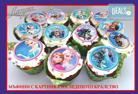 12 броя детски парти мъфини с картинка на любим герой за рожден или друг повод от сладкарница Лагуна - Снимка 1