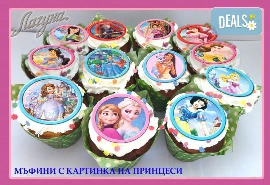 12 броя детски парти мъфини с картинка на любим герой за рожден или друг повод от сладкарница Лагуна - Снимка 2