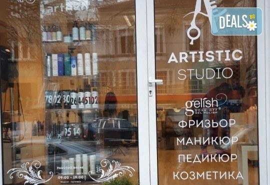 Класически или френски маникюр и педикюр с гел лак от богатите палитри на Gelish, Cucio, OPI, Nailover и Luxio в салон Artistic Studio - Снимка 8