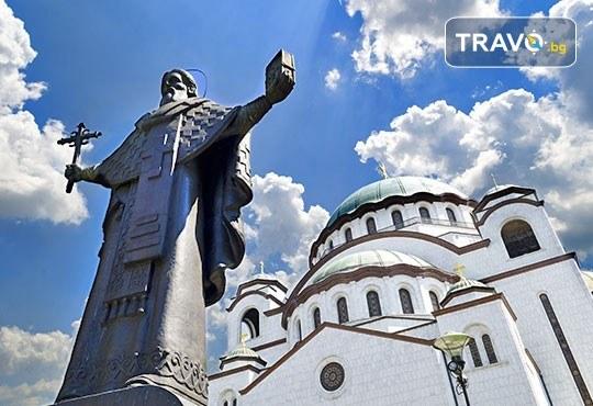 Уикенд за 8-ми март в Белград - сърцето на Балканите! 1 нощувка със закуска в хотел 3*, транспорт и екскурзовод - Снимка 6
