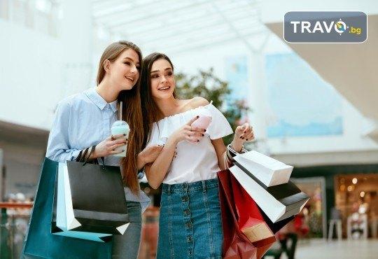 Шопинг екскурзия за 8-ми март в Одрин и Чорлу! 1 нощувка със закуска, транспорт, посещение на мол Erasta, Синия пазар и фирмения магазин на TAC - Снимка 2