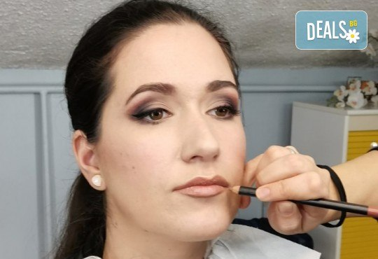 Професионален празничен, вечерен или дневен грим с козметика с MAC, Revlon, Givenchy, Dior, Bourjois или Revolution pro от Make up by Beny - Снимка 6