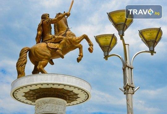 Екскурзия за 8-ми март до Скопие и каньона Матка! 1 нощувка със закуска и празнична вечеря с жива музика, транспорт и водач - Снимка 3