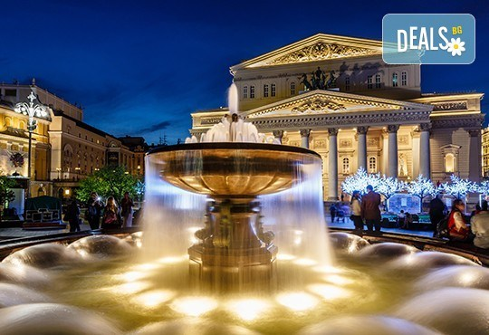 Опознайте Москва и Санкт Петербург с Онекс Тур! Самолетна екскурзия със 7 нощувки и закуски, билет и трансфери, посещение на Петерхоф и Кремъл - Снимка 9