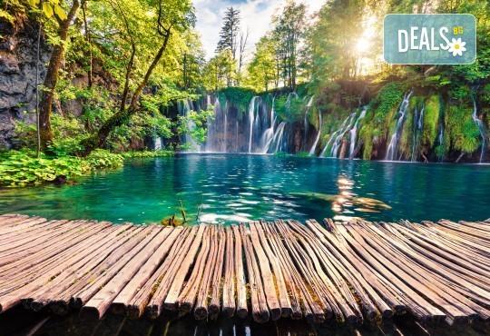 До Загреб, Сплит, Дубровник и Плитвички езера: 5 нощувки, закуски и вечери, транспорт