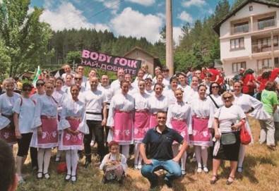Танцувайте български хора и ръченици! 8 урока във Фолклорен клуб BODY FOLK в жк. Свобода - Снимка