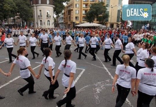 Танцувайте български хора и ръченици! 8 урока във Фолклорен клуб BODY FOLK в жк. Свобода - Снимка 2