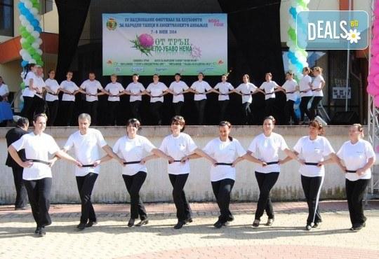Танцувайте български хора и ръченици! 8 урока във Фолклорен клуб BODY FOLK в жк. Свобода - Снимка 10