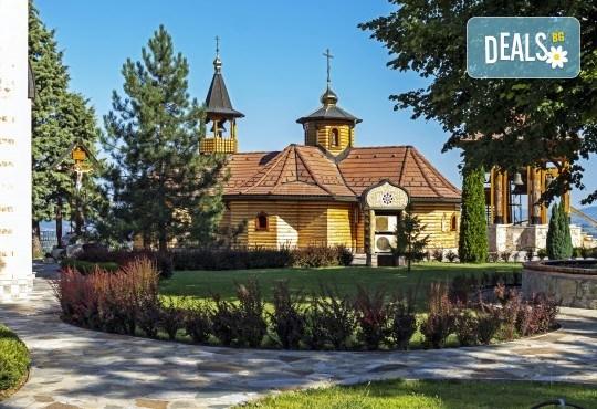 Екскурзия за 8-ми март до Крагуевац - красивата роза на Шумадия! 1 нощувка със закуска и празнична вечеря в хотел 4*, транспорт, екскурзовод и посещение на Топола - Снимка 2