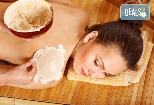 60-минутна релаксираща терапия с класически или релаксиращ масаж и хидратираща маска на цяло тяло в Масажно студио Адонай Елохай - Снимка 1