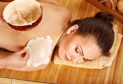 60-минутна релаксираща терапия с класически или релаксиращ масаж и хидратираща маска на цяло тяло в Масажно студио Адонай Елохай - Снимка