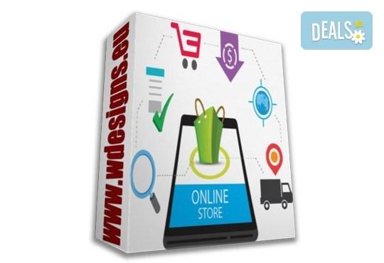 Качествена изработка на супер цена! Вземете пакет Магазин - изработка на уеб сайт с неограничен брой страници, OpenCart CMS и admin panel от Web Designs Ltd - Снимка 1