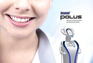 Професионално избелване на зъби с иновативна LED робот-лампа, обстоен преглед, почистване на зъбен камък и полиране в Дентална клиника Персенк - Снимка