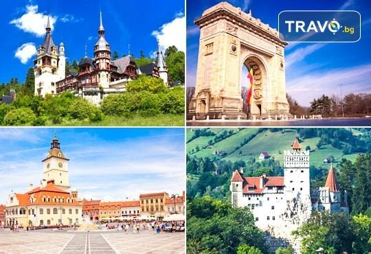 За 8 март екскурзия до Малкия Париж - Букурещ и Синя! 2 нощувки със закуски, транспорт и екскурзовод от Еко Тур - Снимка 1