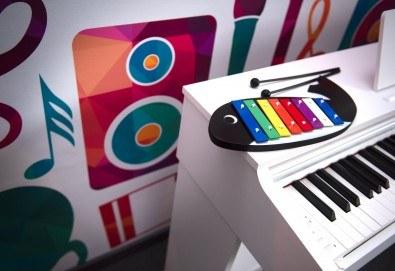 За 1 лв.! Супер промоционален урок по музикален инструмент или пеене в Музикално училище Мелодия! - Снимка