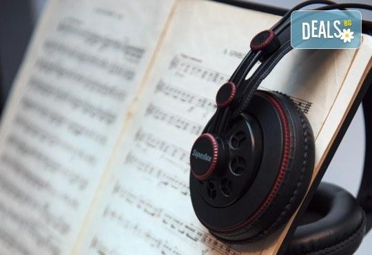 За 1 лв.! Супер промоционален урок по музикален инструмент или пеене в Музикално училище Мелодия! - Снимка 12