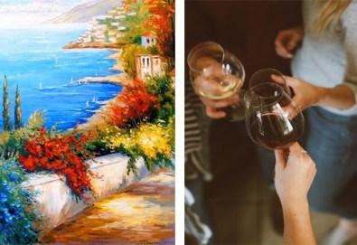 3 часа рисуване на Синева на 08.03. с напътствията на професионален художник, чаша вино и вода в Арт ателие Багри и вино
