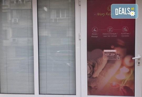 Лечебен, класически или болкоуспокояващ масаж с магнезий или луга на гръб или на цяло тяло + масаж на глава, ходила или длани в Mery Relax - Снимка 7