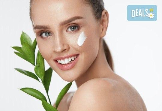 Грижа за дехидратирана кожа! Антиоксидантна терапия за лице в център за жизненост и красота Девимар - Снимка 1