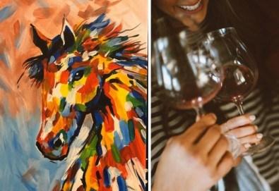 3 часа рисуване на Вихър на 15.03. с напътствията на професионален художник, чаша вино и вода в Арт ателие Багри и вино - Снимка