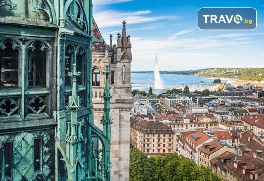 Екскурзия до Париж, Залцбург, Люксембург и Милано! 8 нощувки и закуски, комбиниран транспорт, бонус: посещение на Страсбург и замъците по Лоара - Снимка 14