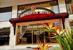 Лукс уикенд в Истанбул! 2 нощувки със закуски в Hotel Beethoven 4*, възможност за транспорт от Дениз Травел - Снимка