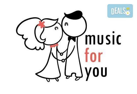 За сватбата! Кум под наем за партито или като свидетел при подписване на гражданския брак от MUSIC for You! - Снимка 8