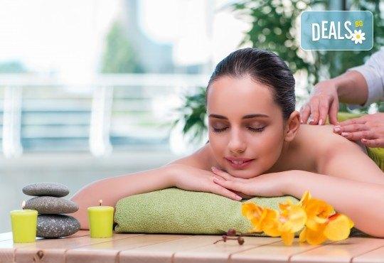 Пакет Блаженство - масаж на гръб с топло масло от мускус и перли и подхранване на лице с хиалуронова ампула и ултразвук + бонус ензимен пилинг в Wellness Center Ganesha Club - Снимка 2