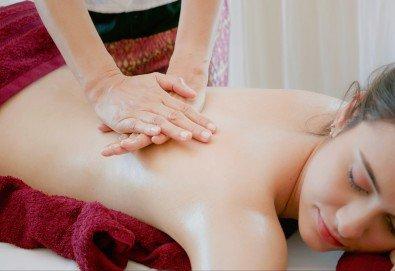 Пакет Блаженство - масаж на гръб с топло масло от мускус и перли и подхранване на лице с хиалуронова ампула и ултразвук + бонус ензимен пилинг в Wellness Center Ganesha Club - Снимка