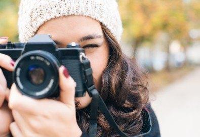 Онлайн курс по фотография, IQ тест и сертификат с намаление от www.onLEXpa.com и Бонус: безплатен курс по сексология - Снимка