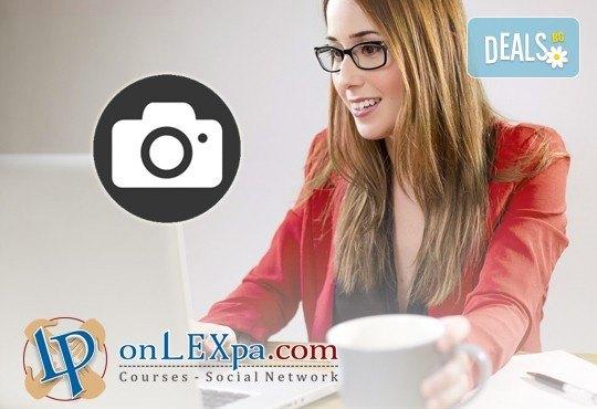 Онлайн курс по фотография, IQ тест и сертификат с намаление от www.onLEXpa.com и Бонус: безплатен курс по сексология - Снимка 3