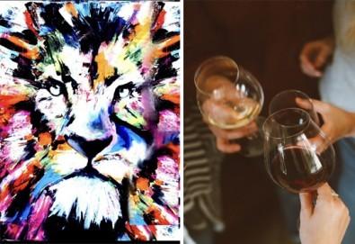 3 часа рисуване на Цветният лъв на 29.03. с напътствията на професионален художник, чаша вино и вода в Арт ателие Багри и вино - Снимка