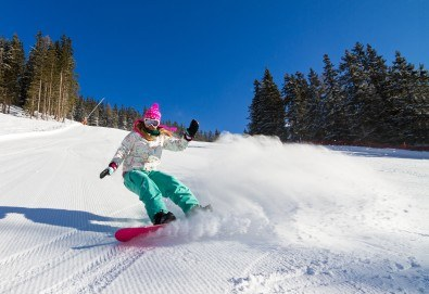 3 часа дневно или нощно каране на сноуборд за начинаещи или напреднали с инструктор и включена екипировка от Scoot - Снимка