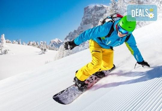 3 часа дневно или нощно каране на сноуборд за начинаещи или напреднали с инструктор и включена екипировка от Scoot - Снимка 2
