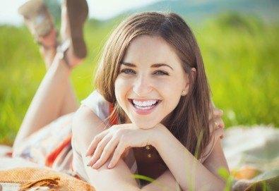 За красива и здрава усмивка! Почистване на зъбен камък и полиране в Дентален кабинет Марица 11 - Снимка